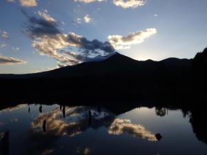 144 0093 Chile - Curacautin - PN Conguillo - Lago Acroiris